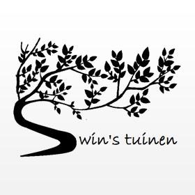 Swin's Tuinen